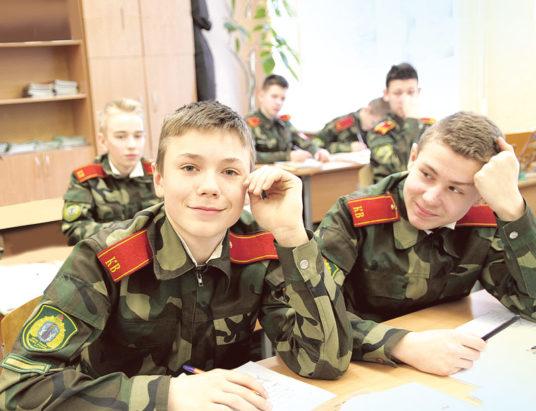 Минское городское кадетское училище