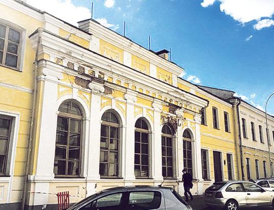дома №17, раковская, минск