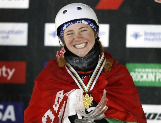 Александра Романовская