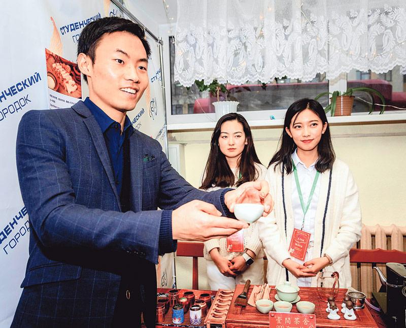Китайский Новый год в БГУ