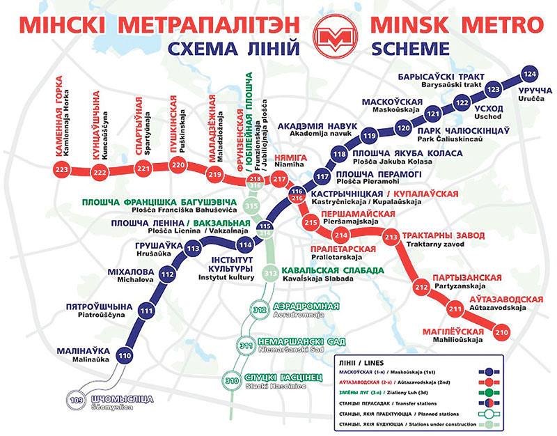 метро, минск, схема линий
