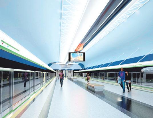 метро, проект