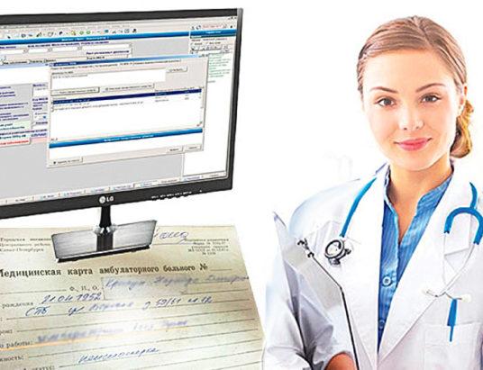 врач, медкарты