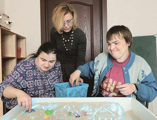 инвалиды, помощь
