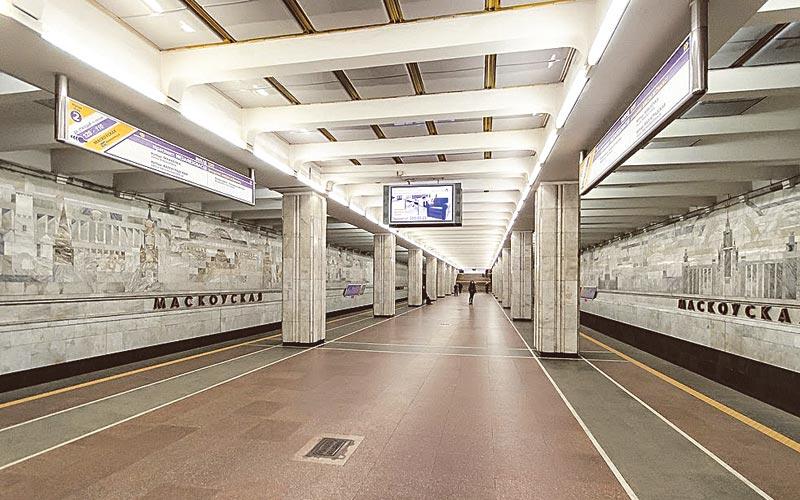 Московская, метро, минск