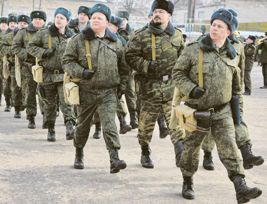 сборы военные