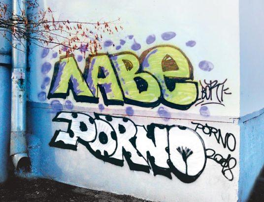 вандалы, граффити