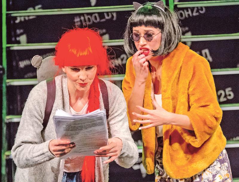 Неделя современной белорусской драматургии