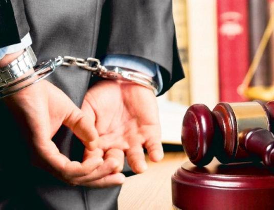 арест, суд
