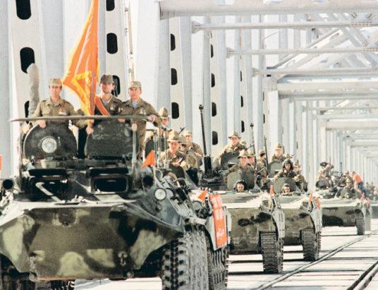 вывод войск из Афганистана