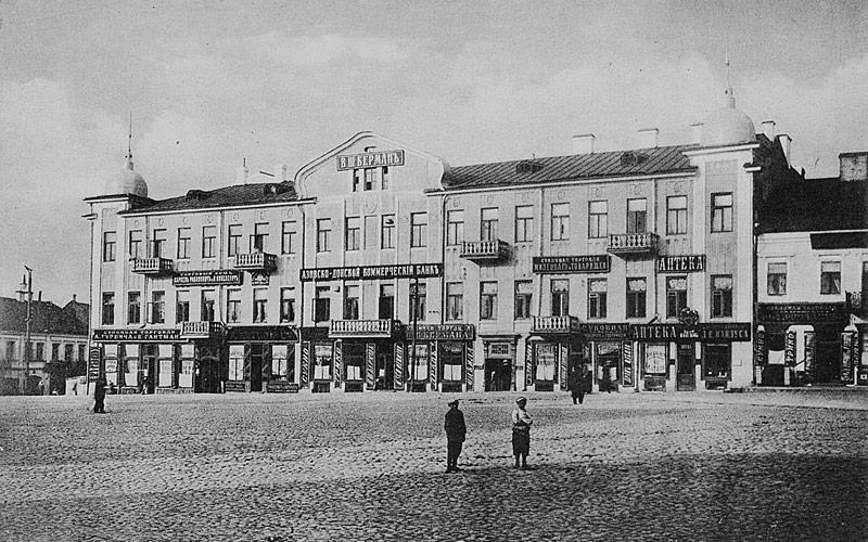 зал Купеческого собрания